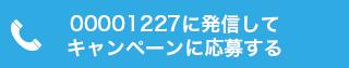 20161214_btn2