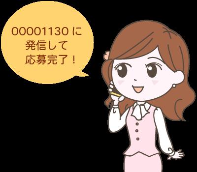 risa_call00001130