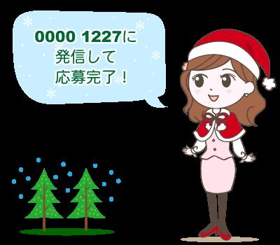 risa_call00001227