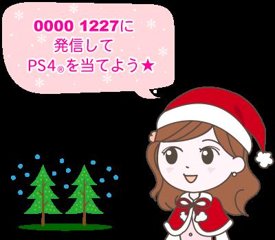 risa_call00001227_2